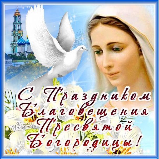 14 октября Покров день картинки и открытки - сборка (13)